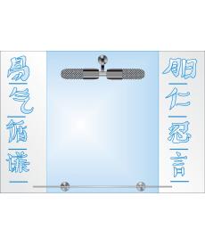 Зеркало матированное ЗО № П 8