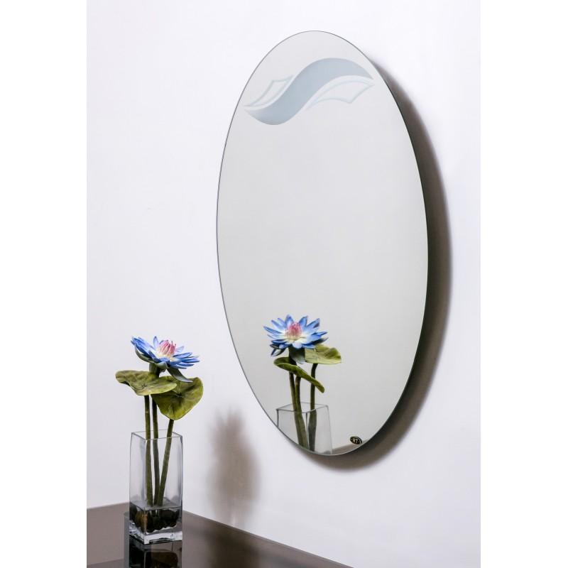 Зеркало с LED-подсветкой ЗОС № 7